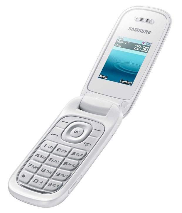 cheapest mobile phone in india with price