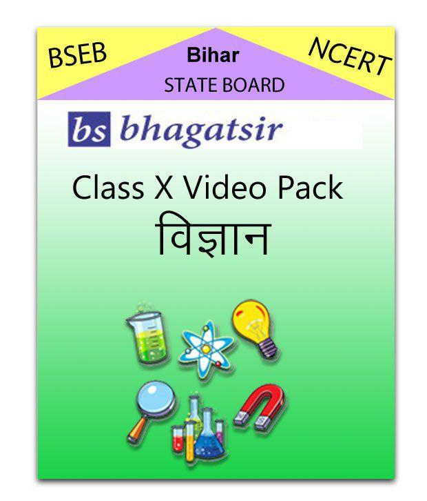 class 10 hindi book