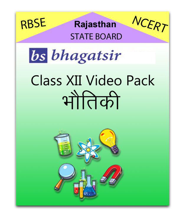 RAJASTHAN Board Class 12 Physics Hindi Medium Bhautiki Video Lecture (Video  Pack) Online Self Paced Course by Avdhan