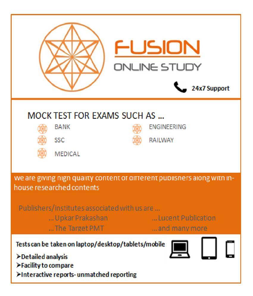 SBI Clerk Recruitment Exam General English Online Practice Test - 1
