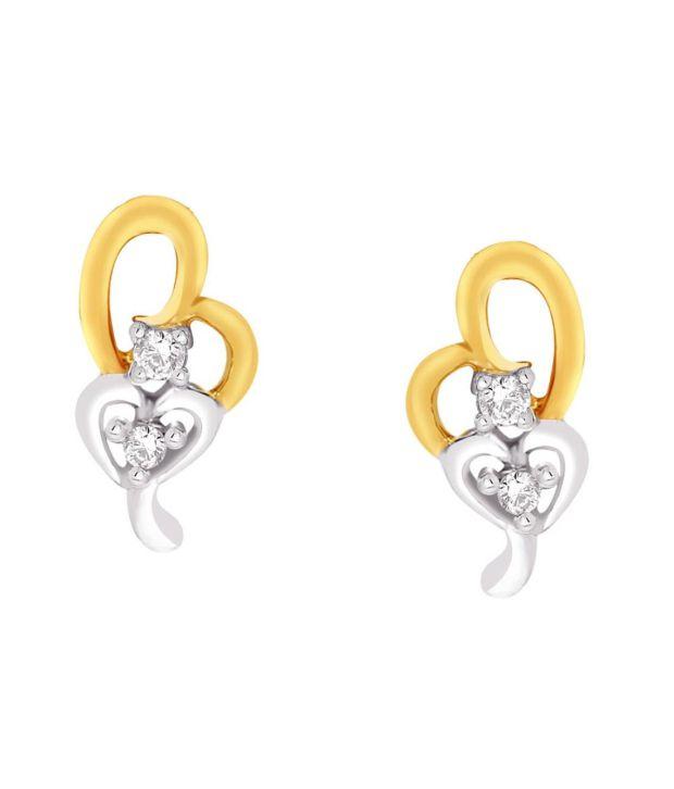 Lamour 18KT IGI Contemporary Diamond Stud Earrings