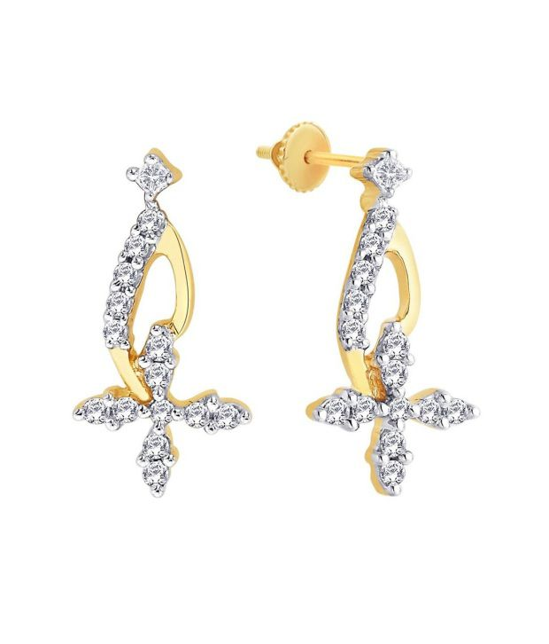 Sangini 18KT IGI Contemporary Diamond Stud Earrings