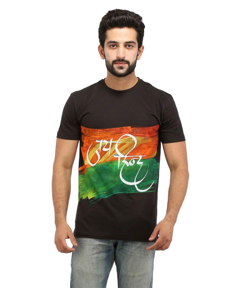 Rang Rage Tricolor T-shirt