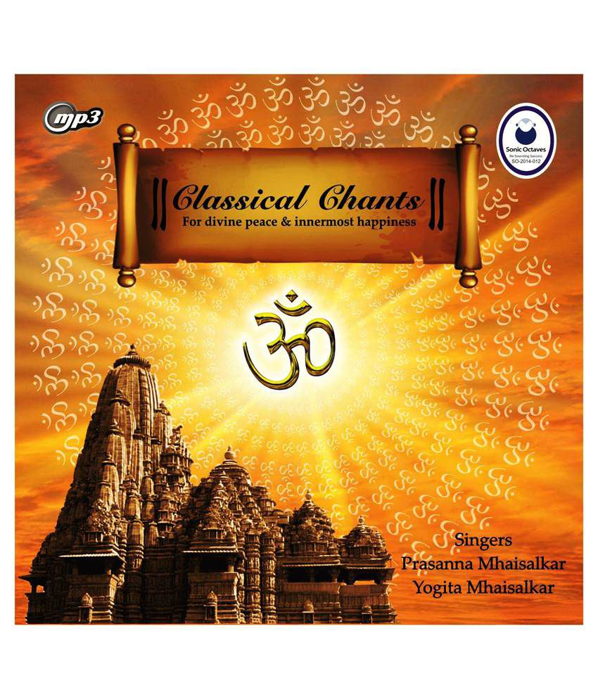 Naam Smaran, Ashtottar Shatnaamvali, Classical Chants ( Mp3 Cd ) ( Sanskrit )