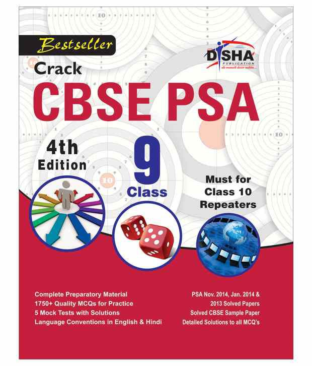CBSE Study Material for Class 12 - byjus.com