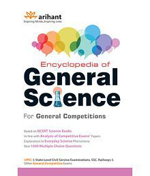 Encyclopedia of General Science for General Competitions Paperback (English) 2014