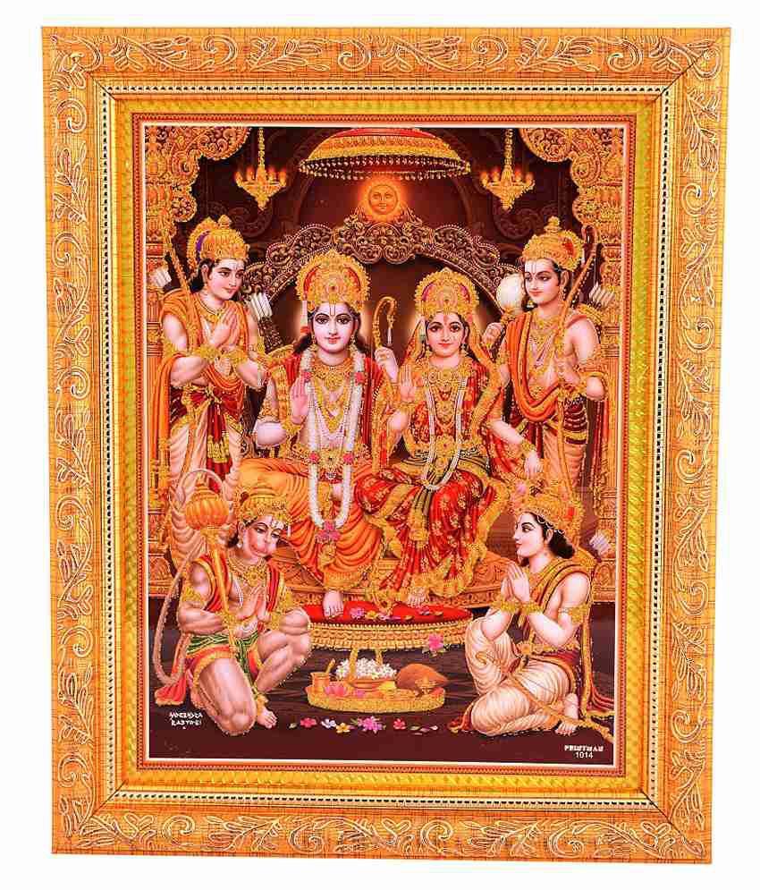 Bm Traders Golden Photo Of Ram Sita Parivar With Golden Frame