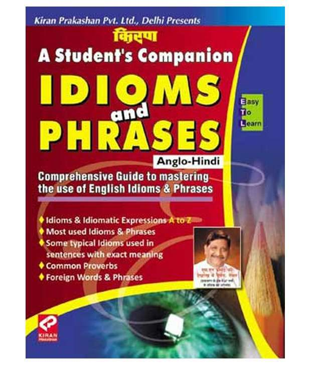 Idioms And Phrase Anglo-Hindi Comprehensive Guide To Mastering The Use Of  English Idioms & Phrases Paperback (Hindi)