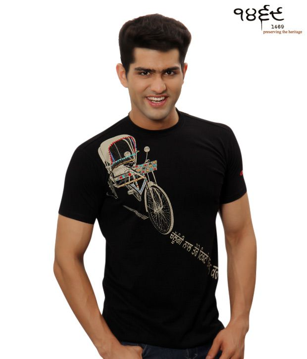 1469 Funky Black T-Shirt