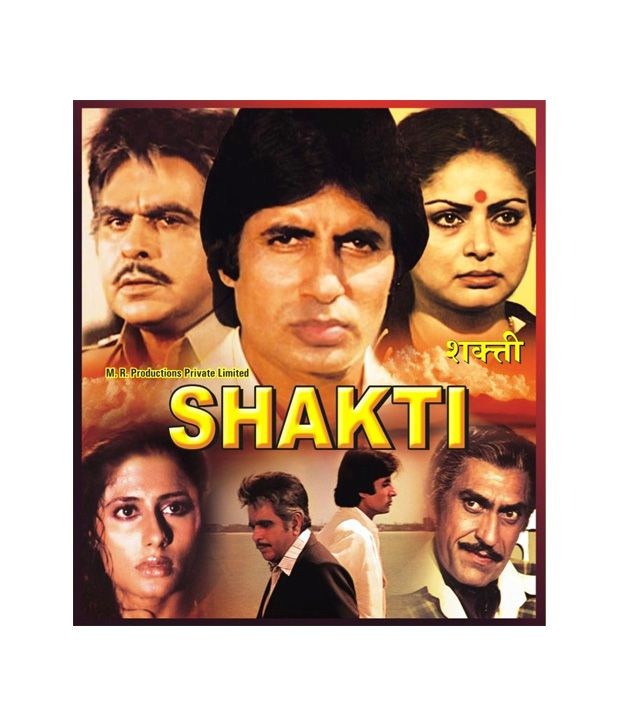 Shakti 1982 hindi movie download
