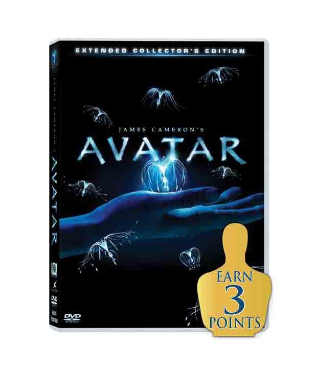 Avatar (English) DVD