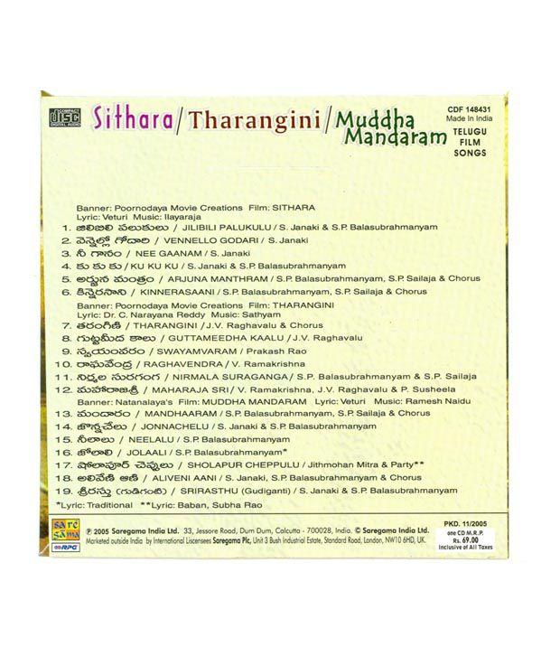 Sitara/Tarangini/Mudda Mandram (Telugu) [Audio CD]: Buy