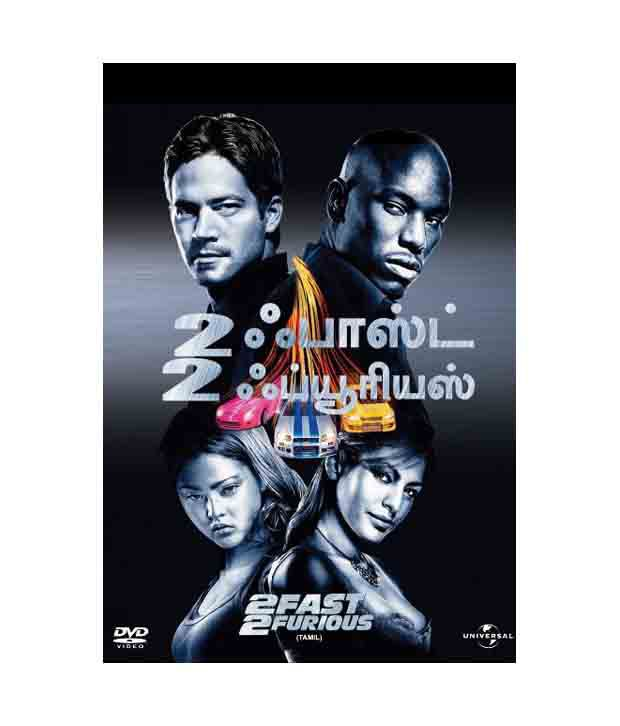2 fast 2 furious tamil dvd buy online at best price in india rh snapdeal com