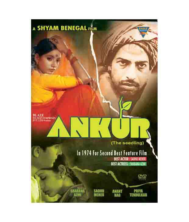 Ankur (Hindi) [DVD]