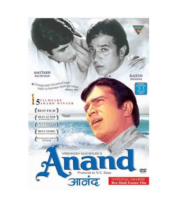 Anand (Hindi) [DVD]