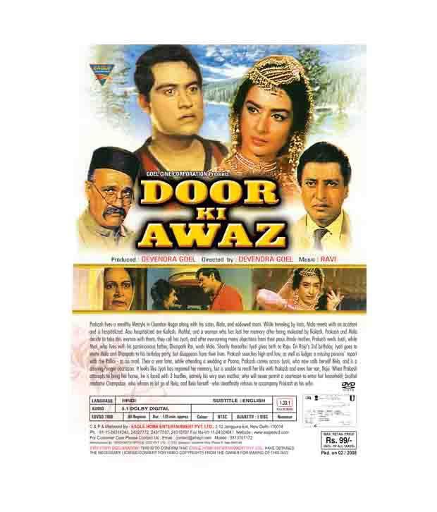 Door Ki Awaz Hindi DVD