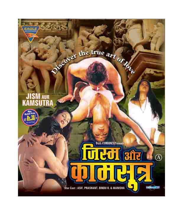 stariy-indiyskiy-eroticheskiy-film