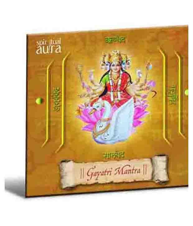 Spirtual Aura - Gayatri Mantra (Hindi) [Audio CD]