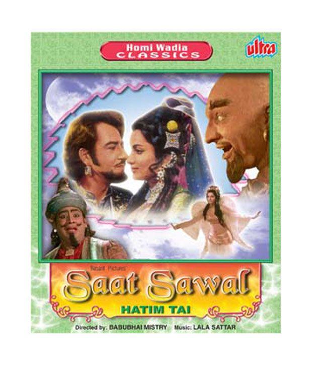 Saat Sawal (Hatim Tai) (Hindi) [VCD]