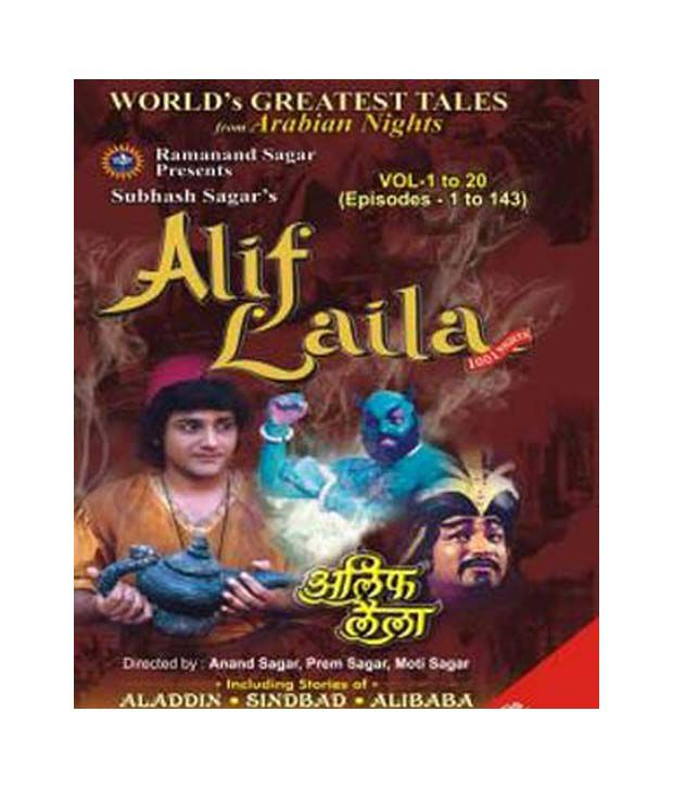 Alif Laila(50 VCD Set) (Hindi) [VCD]: Buy Online at Best