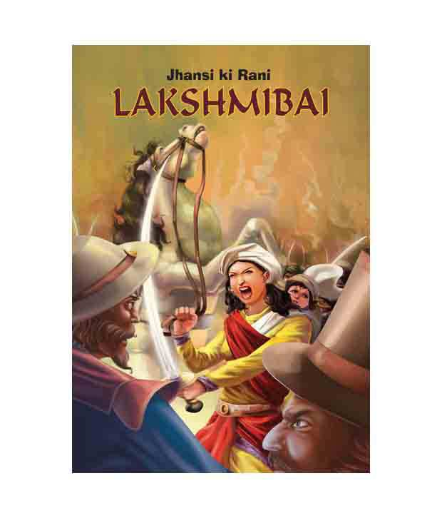 jhansi ki rani in sanskrit language Rani laxmi bai information & biography in hindi with history of jhansi ki rani lakshmibai manikarnika - the queen of jhansi झांसी की रानी लक्ष्मीबाई.
