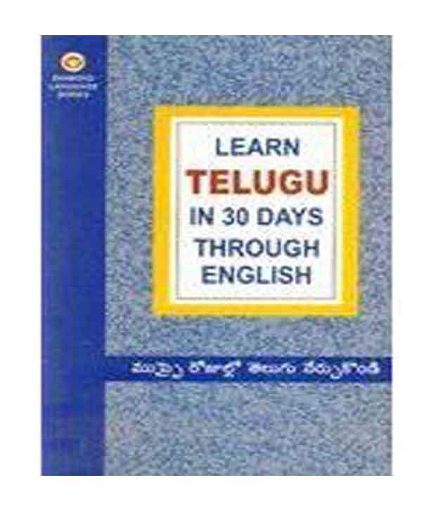 Learn Telugu in 30 Days Through English: Buy Learn Telugu in