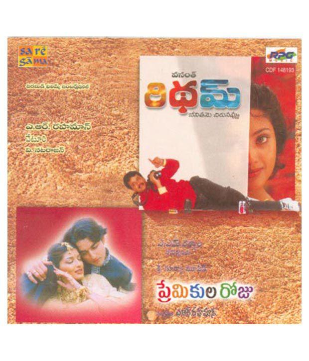 Rhythm / Premikula Roju (Telugu) [Audio CD]: Buy Online at Best
