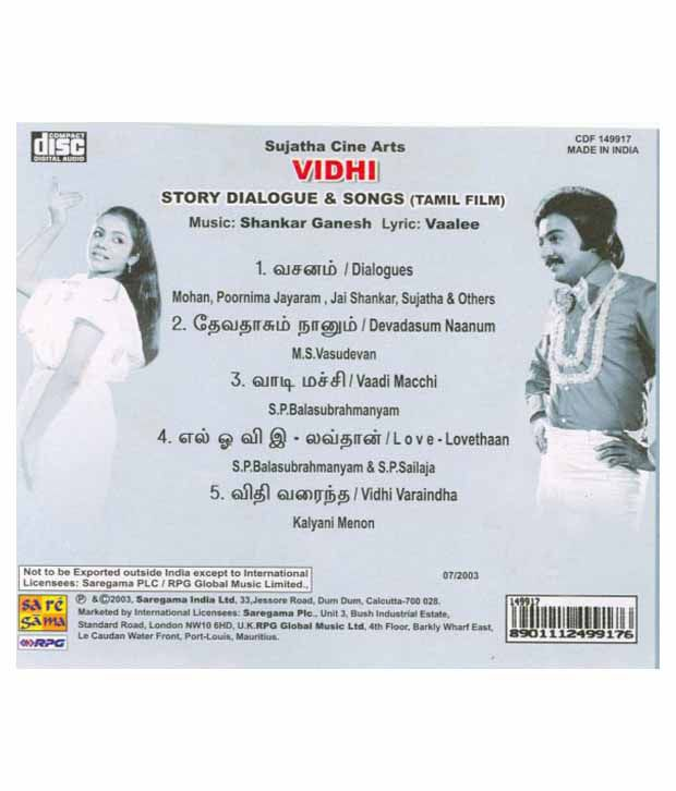 Vidhi - Film Story Dialogues An (Tamil) [Audio CD]: Buy