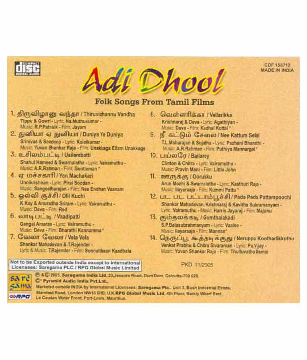 Adi Dhool - Folk Songs (Tamil F (Tamil) [Audio CD]: Buy