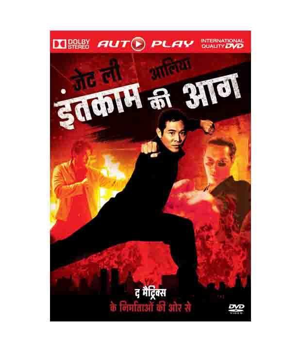 romeo must die full movie hindi dubbed
