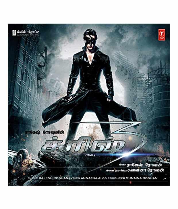 Krrish 3 Tamil Audio Cd Buy Online At Best Price In