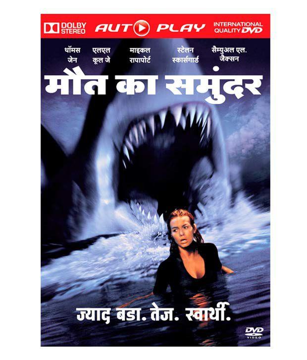 deep blue sea full movie download 720p