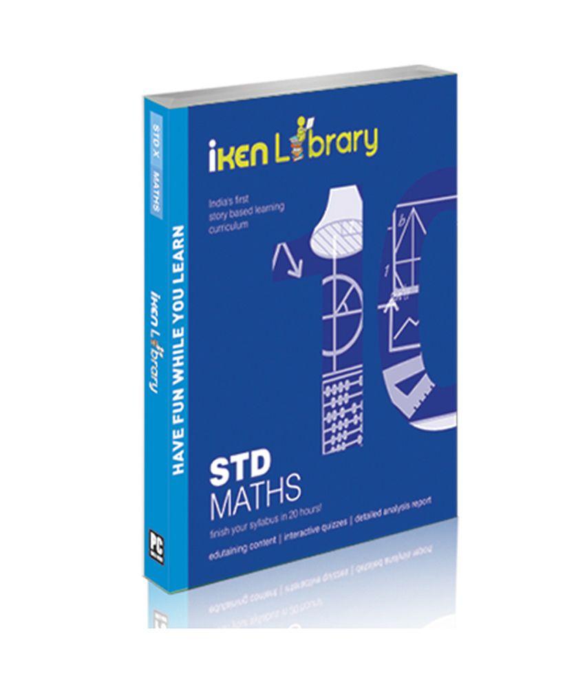 iKen Library DVD 10th Mathematics