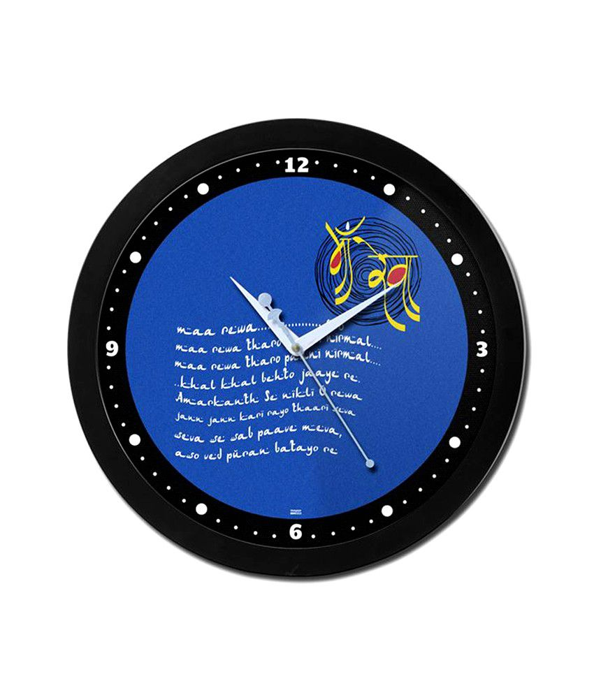 Bluegape Maa Rewa Indian Ocean Art Glass Wall Clock Buy Bluegape