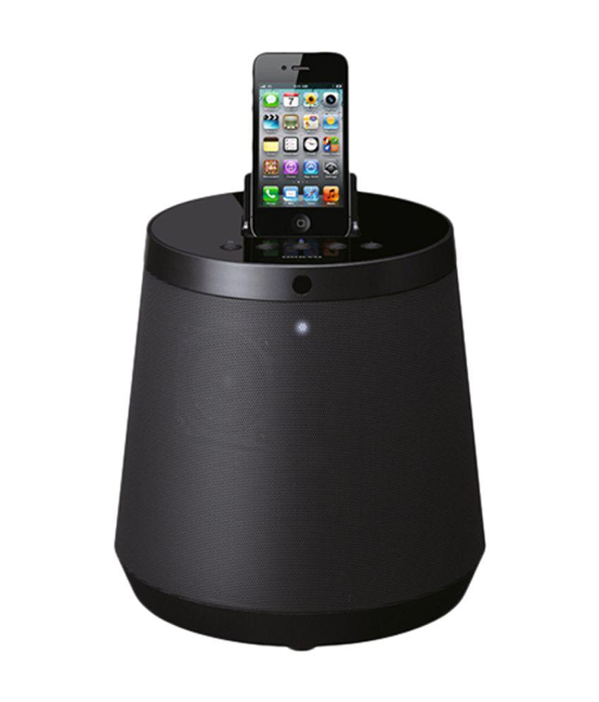 buy onkyo ilunar rbx 500 dock music system online at best price in