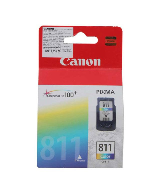 canon printer cartride 645 how to change
