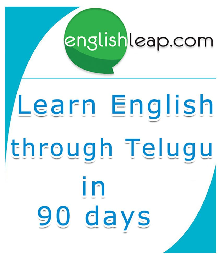 Kvr spoken english through telugu pdf free download.