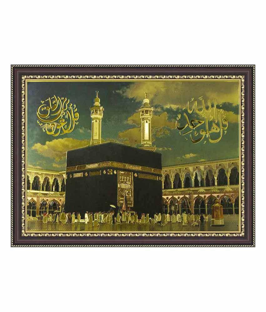 Painting Mantra Makkah Madina Gold Foil Medium Print Framed