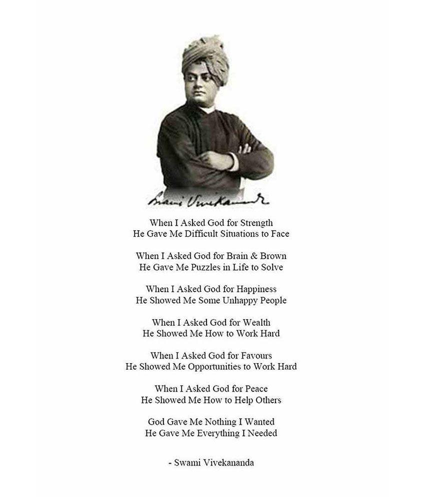 Painting Mantra Swami Vivekananda Sayings Poster: Buy