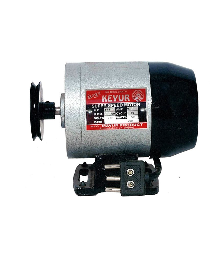 Keyur Sewing Machine Motor Price in India - Buy Keyur ...