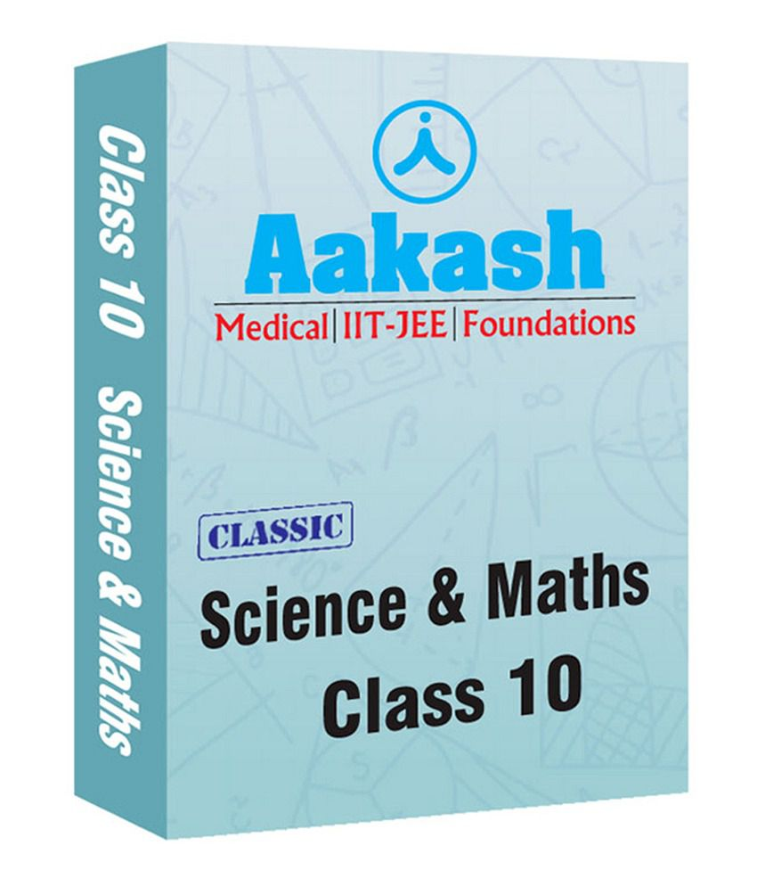 Aakash iTutor Online Classic Package for class 10 (Science & Maths ...