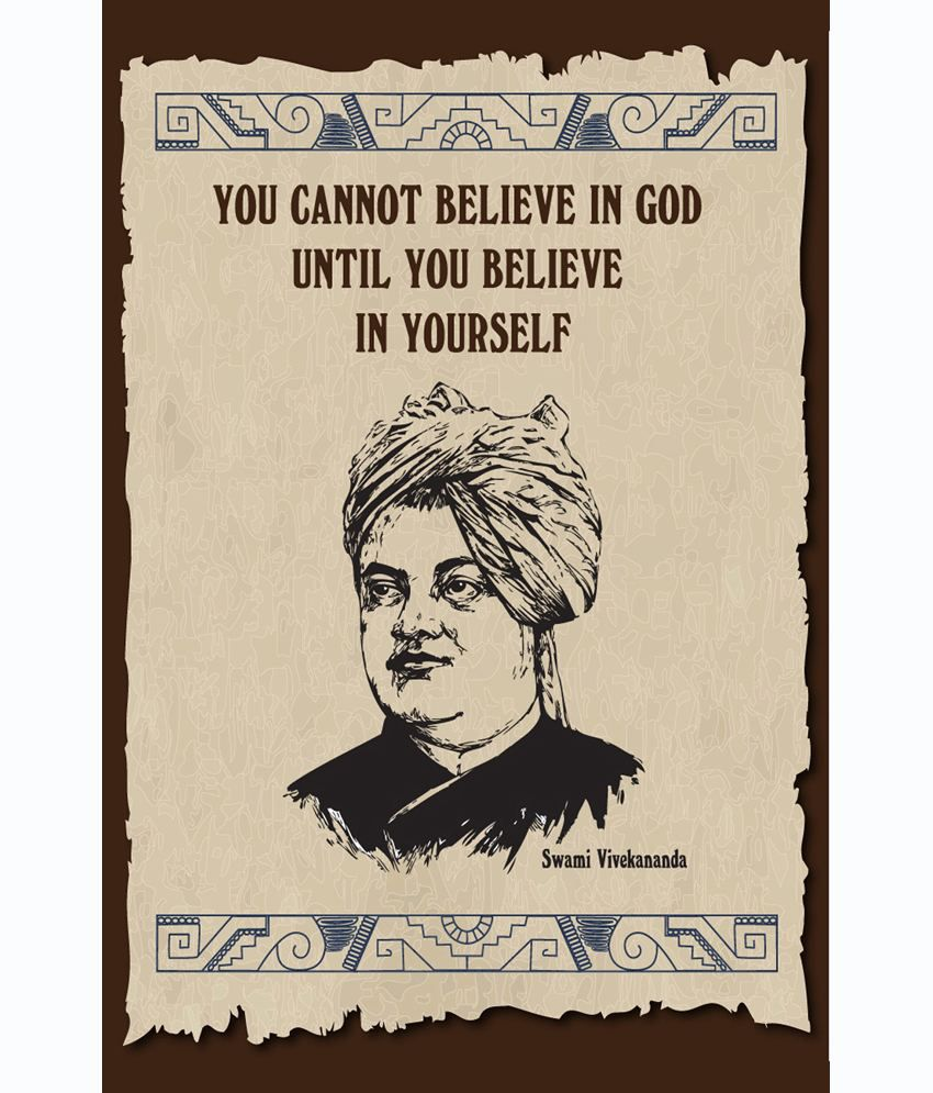 Quotes Vivekananda Shopisky Wall Sticker  Swami Vivekananda's Inspirational And