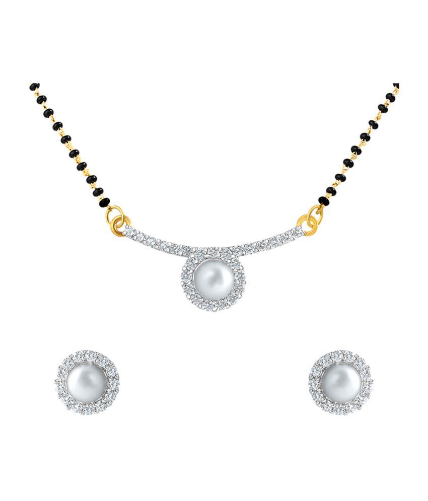 Mahi Gold Plated Pearl Round Mangalsutra Set