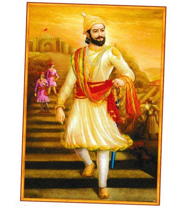 bm traders shivaji maharaj poster buy bm traders shivaji maharaj poster at best price in india