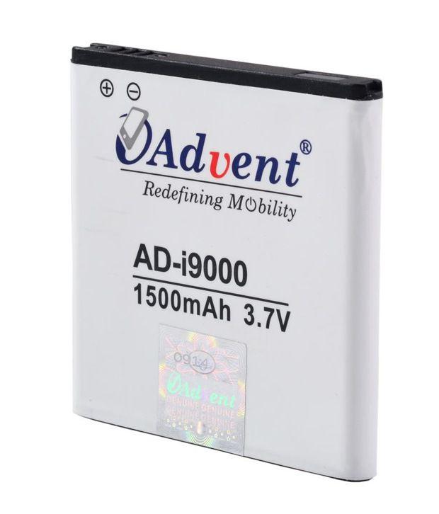 advent ad i9000 mobile battery batteries online at low. Black Bedroom Furniture Sets. Home Design Ideas