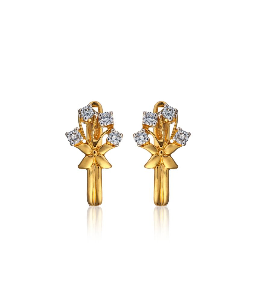 Kays Jewels Contemporary Gold 18kt Studs