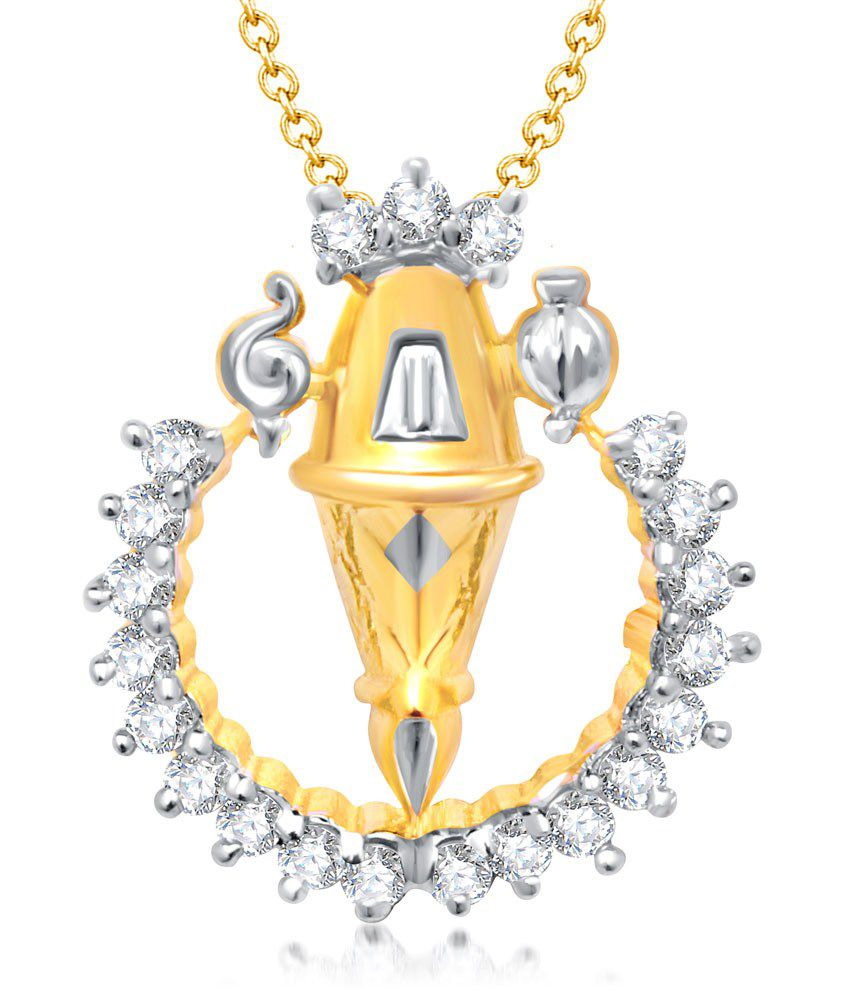 Vk Jewels Gold And Rhodium Plated Lord Balaji Pendant Without Chain