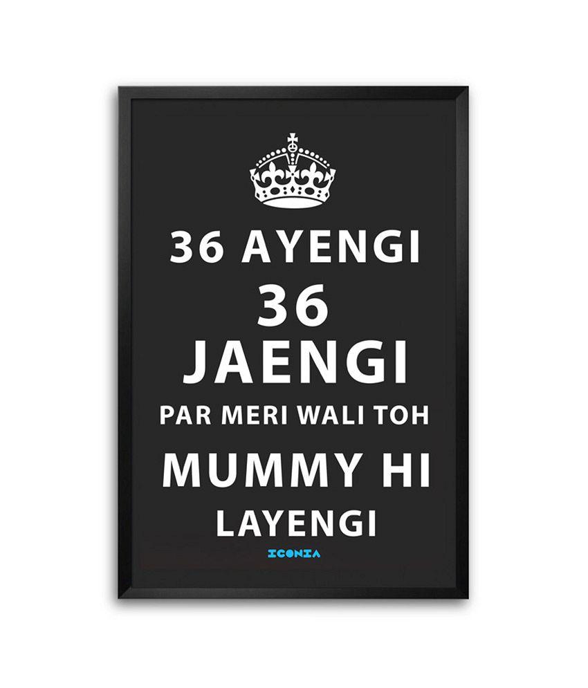 36 aayengi 36 jayengi