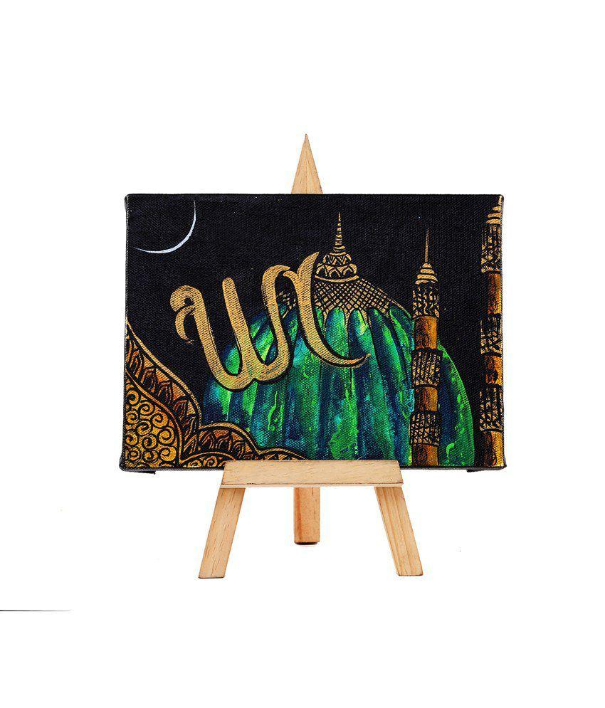 Rang Rage Classy Mini Easel Majestic Allah Painting