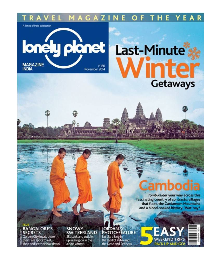 Lonely Planet Magazine India (E-Magazine With 1 Year Subscription